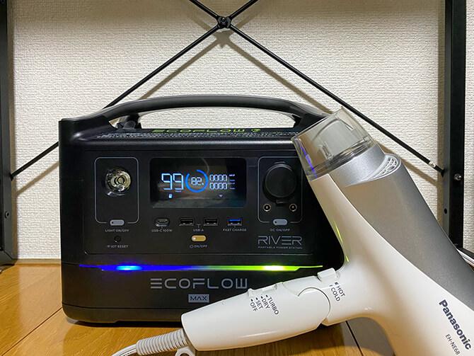EcoFlow RIVER Maxは最大1,200W出力にも対応