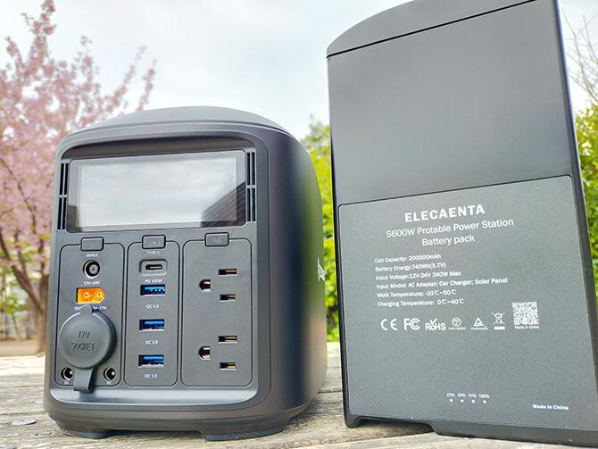 ELECAENTA S600Wの実機レビュー