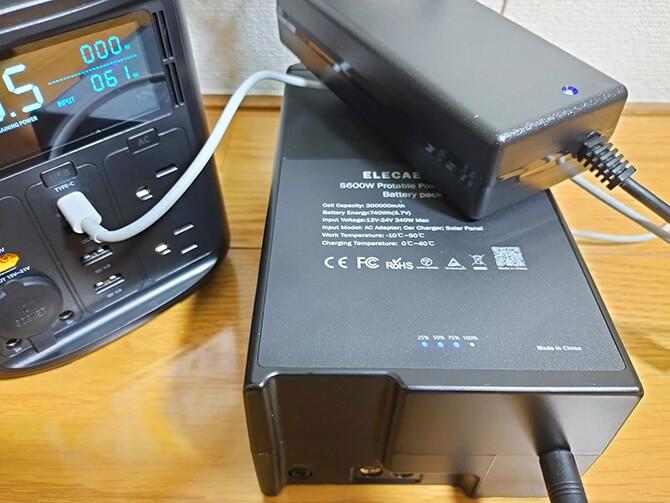 ELECAENTA S600Wの交換電池
