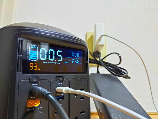 ELECAENTA S600Wの充電スピード