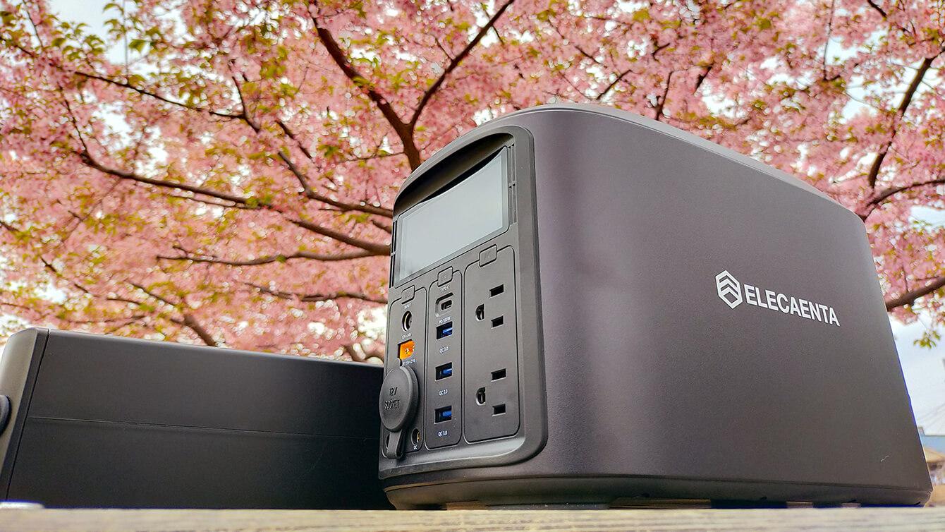 ELECAENTA S600Wを実機レビュー!バッテリーを交換できる革新的なポータブル電源