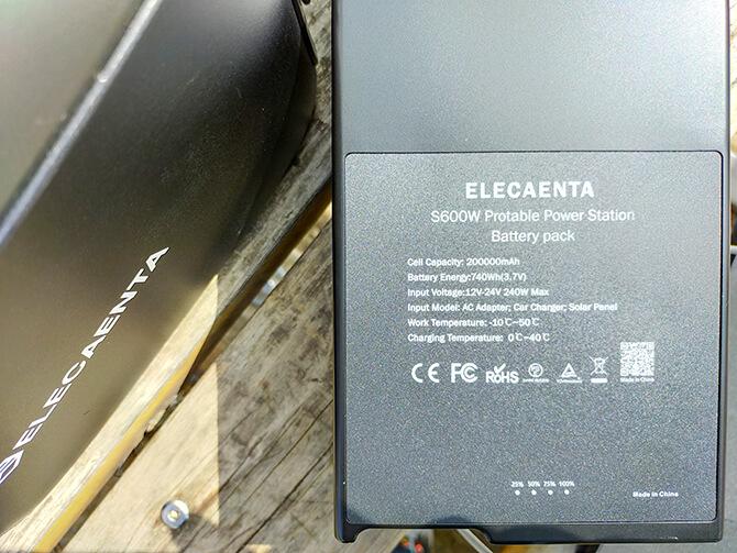 ELECAENTA S600Wは大容量