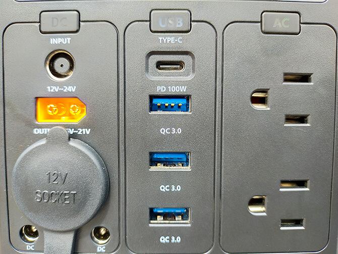 ELECAENTA S600WのUSBは急速充電に対応