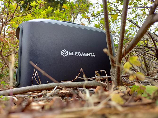 ELECAENTA S600Wの特長