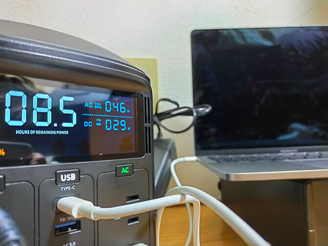 ELECAENTA S600Wのパススルー充電