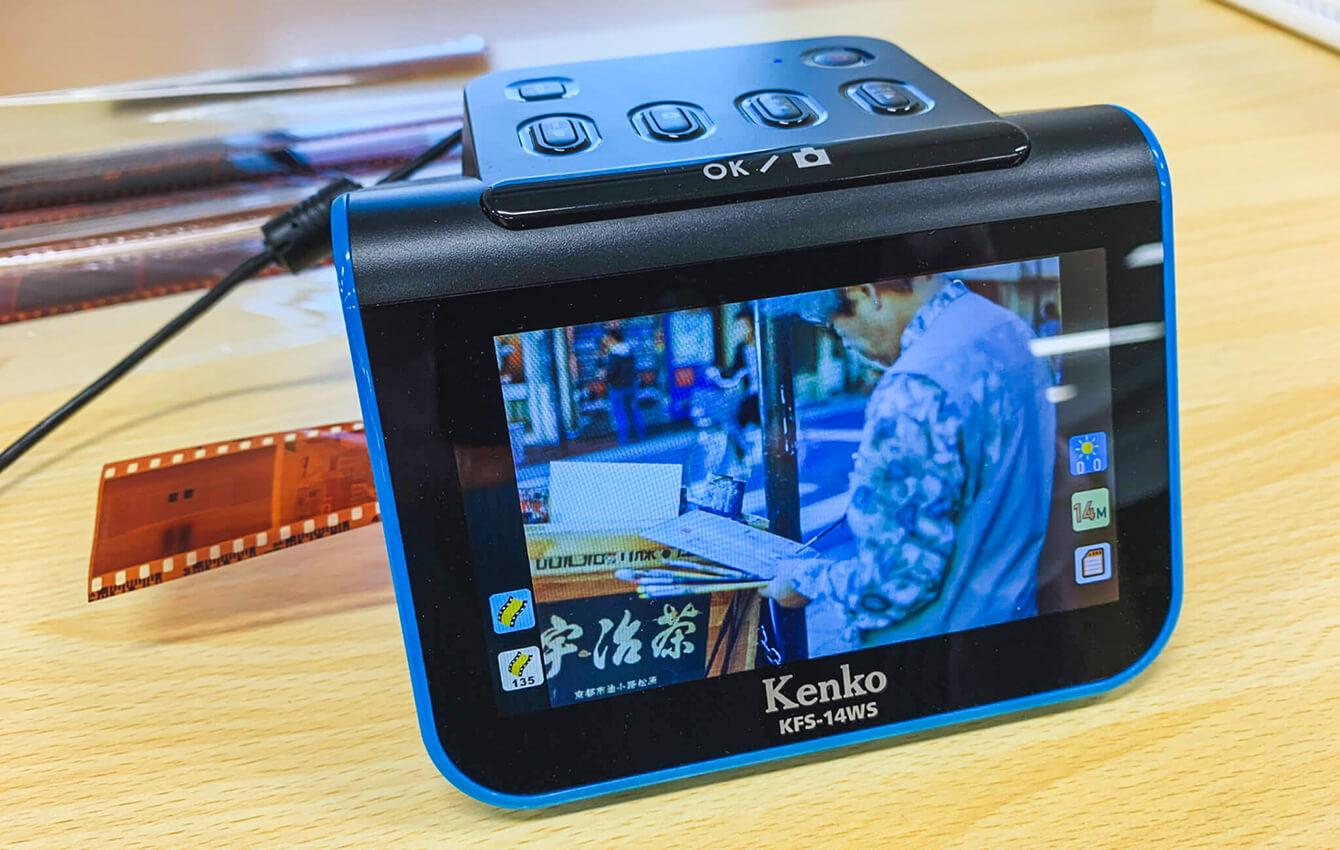 ケンコーの5インチ液晶フィルムスキャナー KFS-14WS