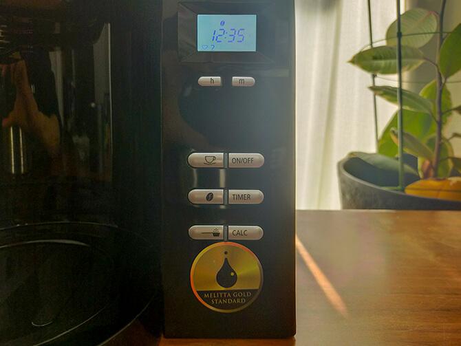 アロマフレッシュサーモの操作ボタン
