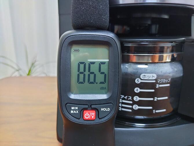 パナソニック NC-A57-Kの動作音