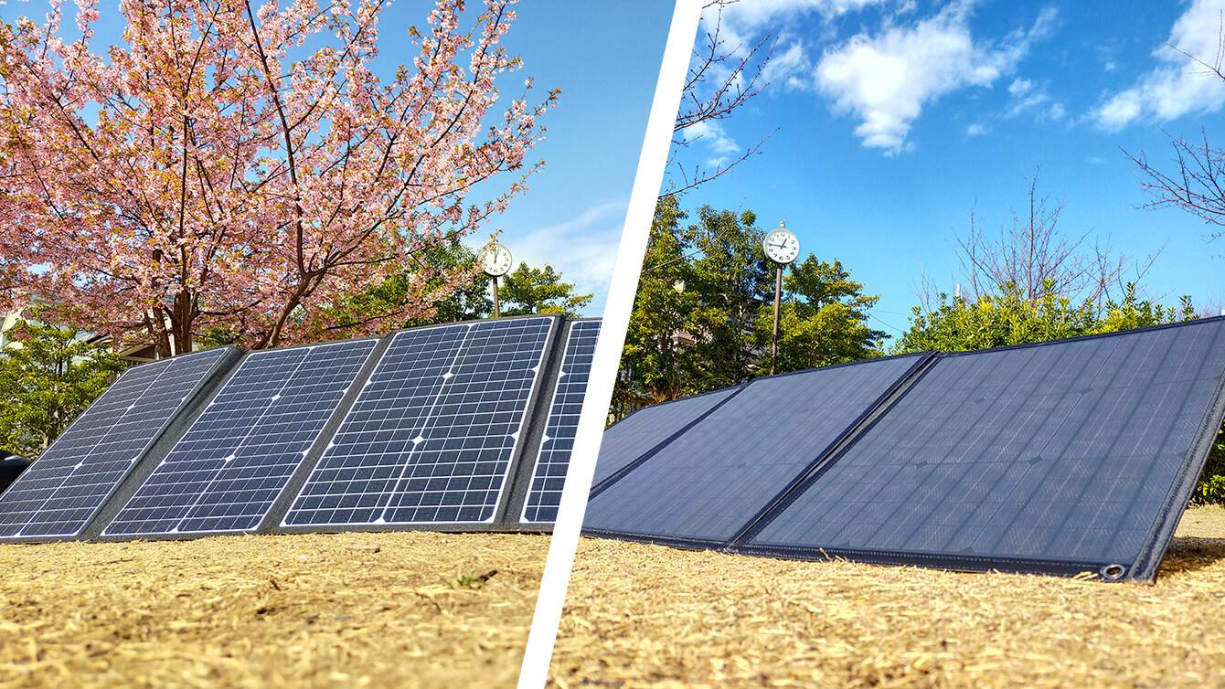 おすすめの折りたたみ式ソーラーパネルを比較