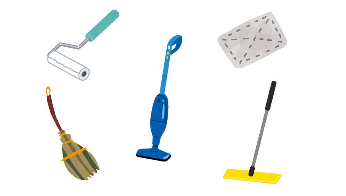 一人暮らしに掃除機は必要?掃除機以外の選択肢