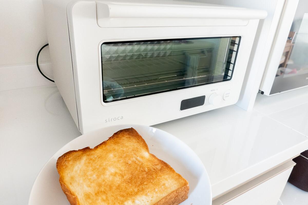 シロカ「すばやきトースター ST-2D351」使用レビュー!90秒でサクふわトーストが焼ける多才な一台