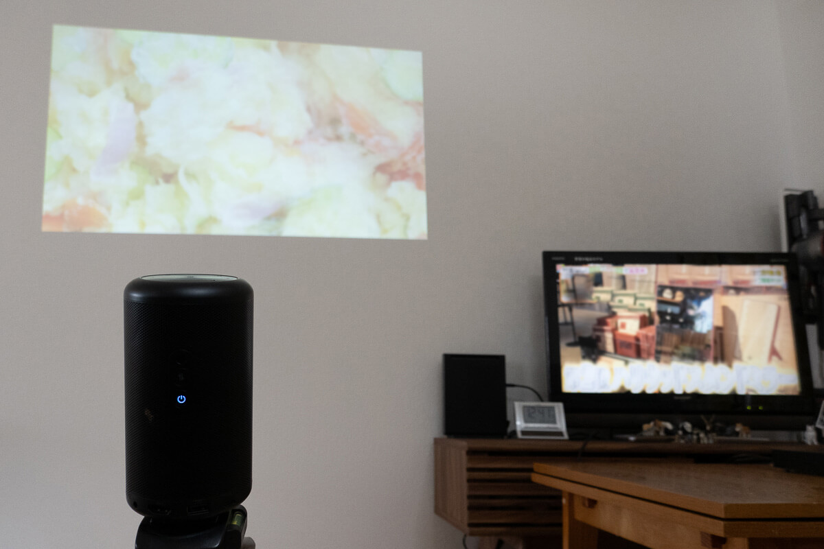 プロジェクターでテレビ番組が投影できた!