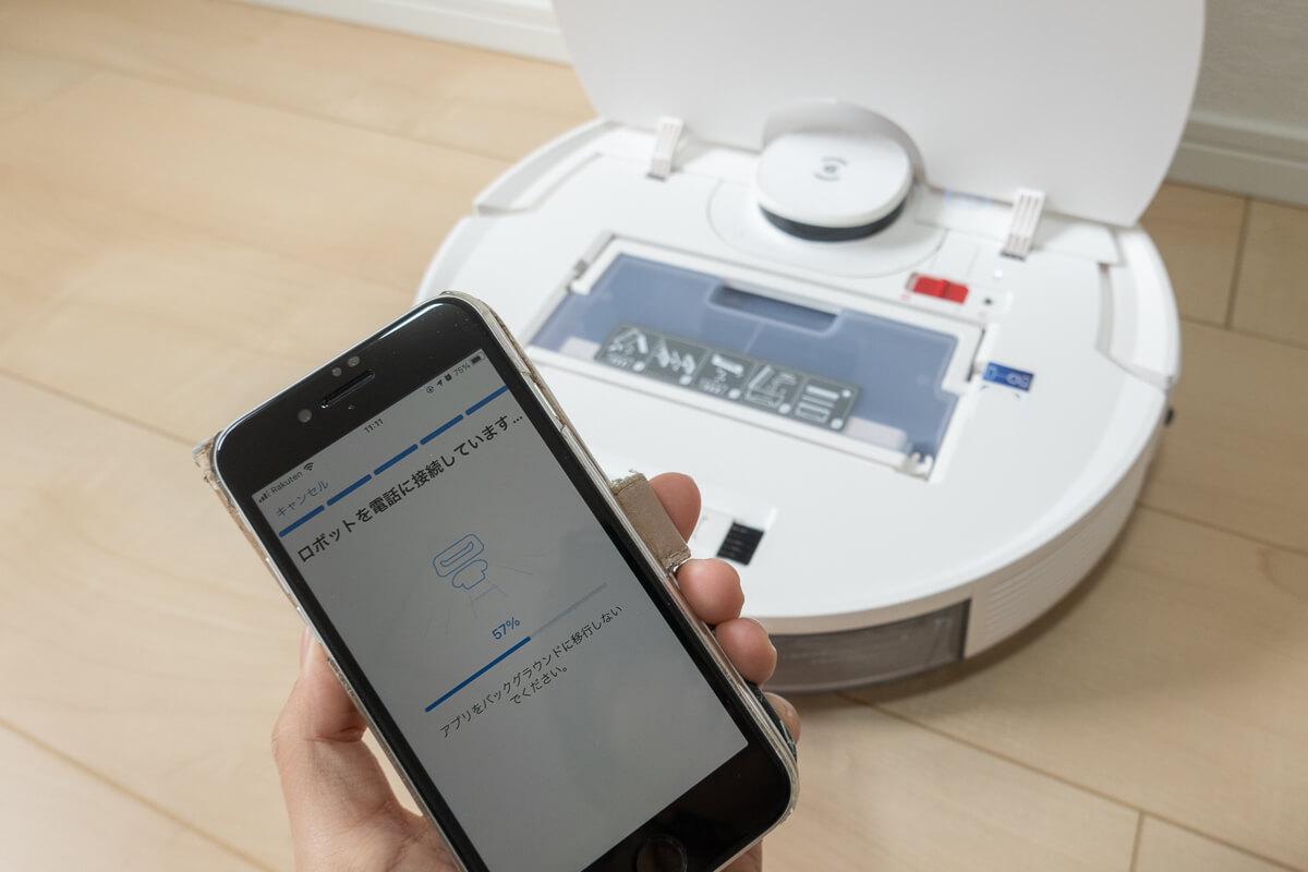 「DEEBOT N8+」の初期設定と使い方 スマホアプリの準備