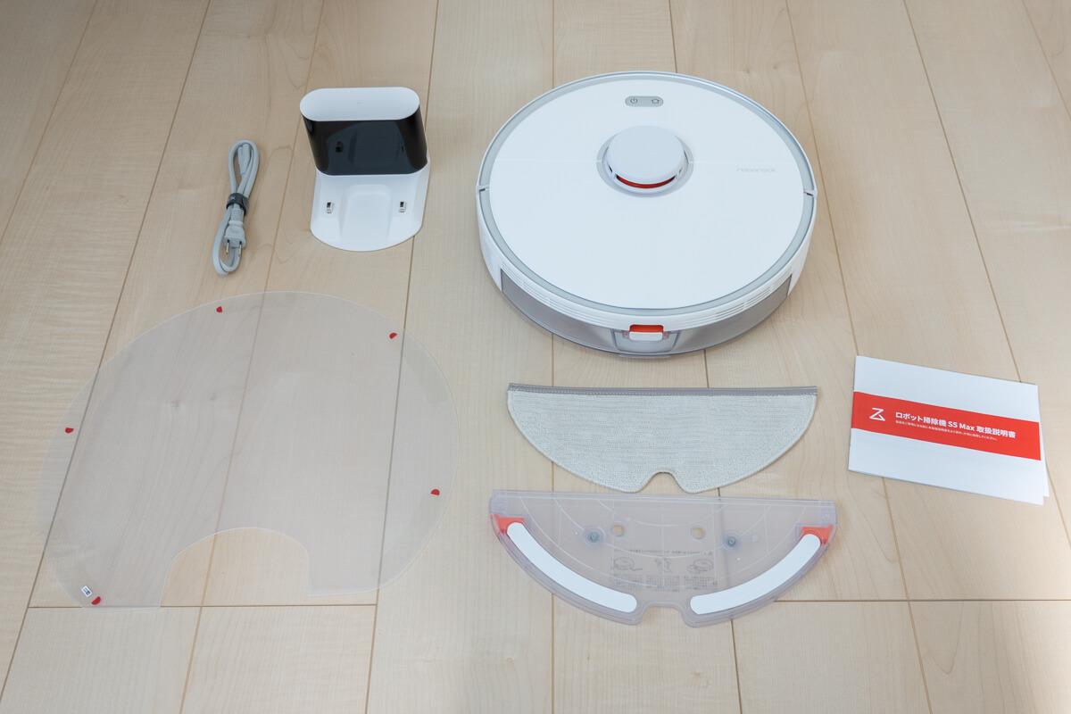 Roborock S5 Maxを使う準備 同梱品一覧