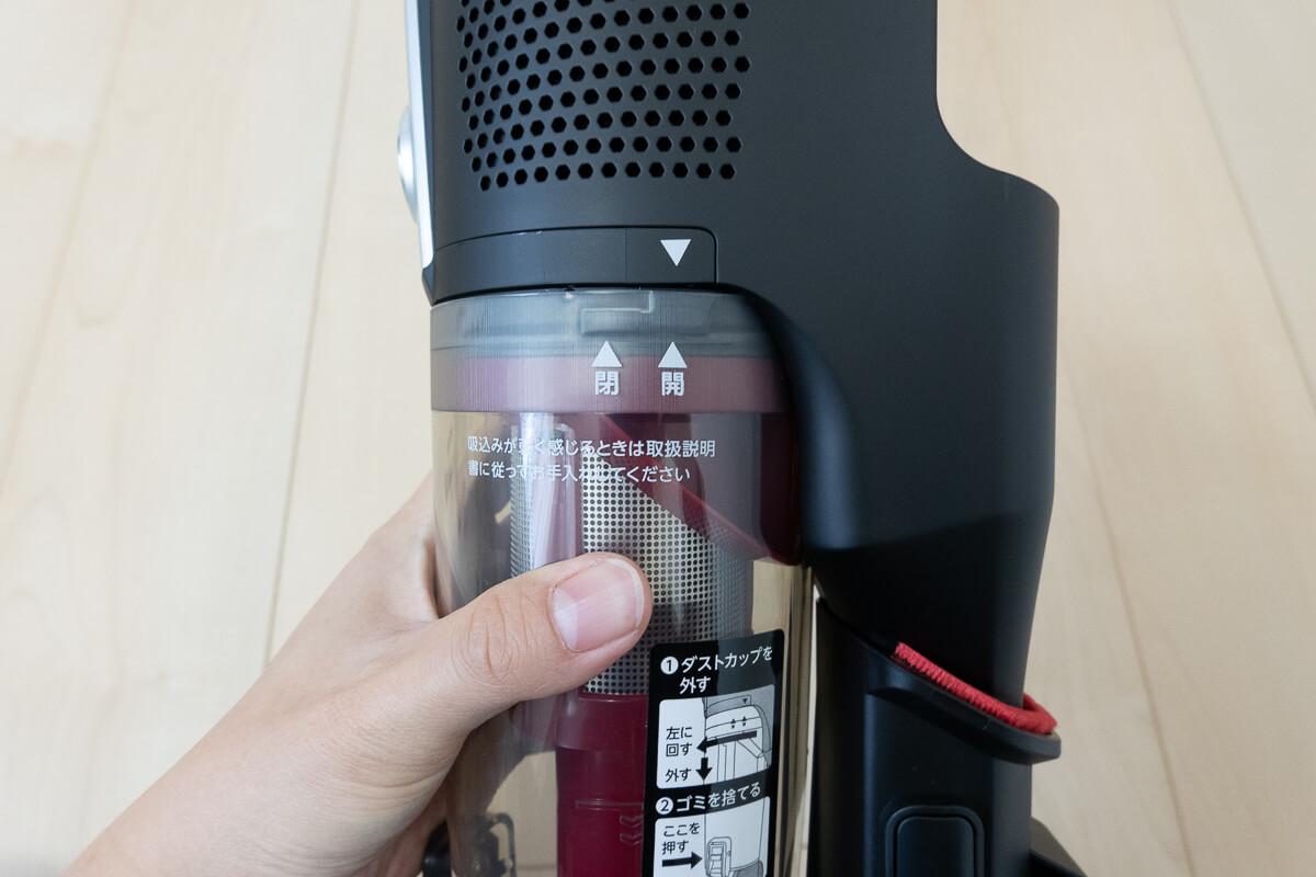AQUA AQC-HF500を使って感じた魅力と注意点 ○ 操作説明が丁寧