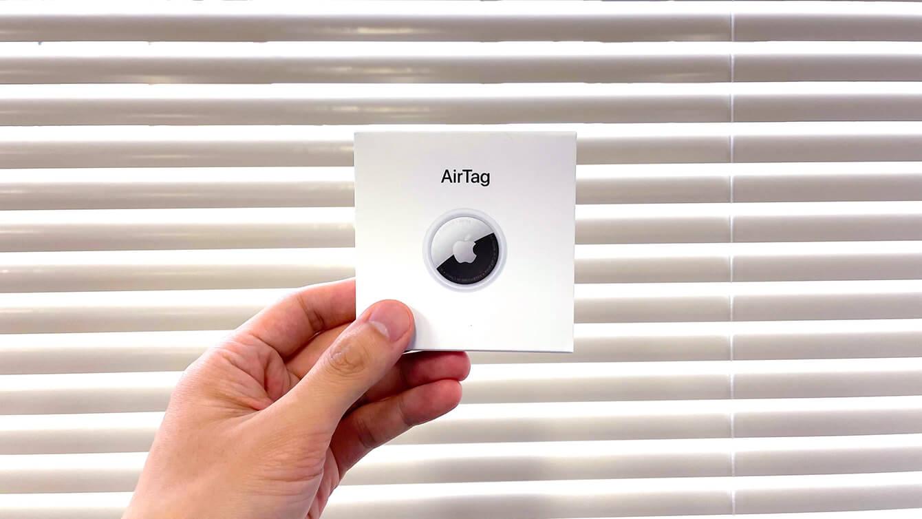 AirTag(エアタグ)の実機レビュー