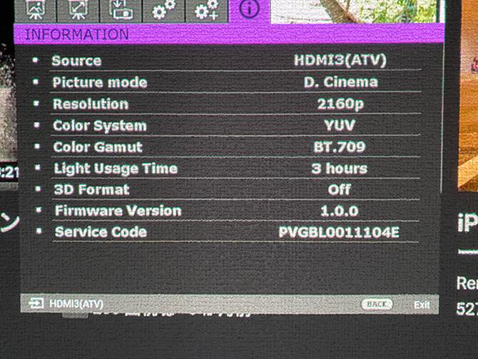 BenQ HT3550iのDシネマモード