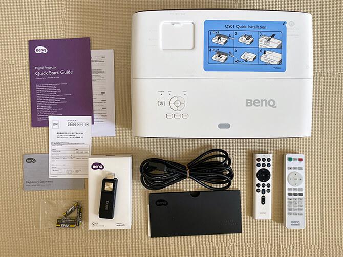 BenQ HT3550iのセット内容