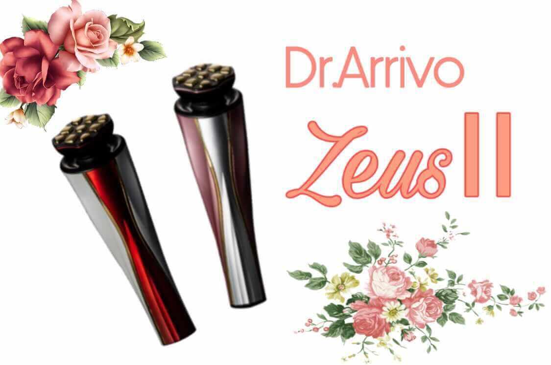 人気のドクターアリーヴォ ゼウスⅡを2週間使って魅力をレビュー!効果的な使い方も動画で徹底解説します