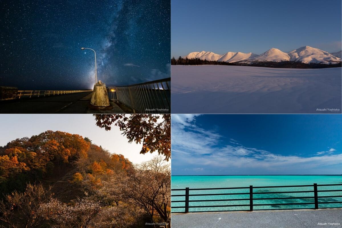 一度は訪れたい日本の絶景14選。筆者が実際に訪れて選んだおすすめフォトスポット