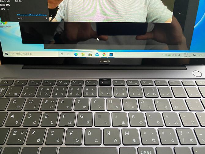 HUAWEI MateBook 14 2020 Ryzen 5のカメラ