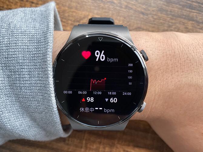 HUAWEI WATCH GT 2 Proで心拍数のリアルタイム計測