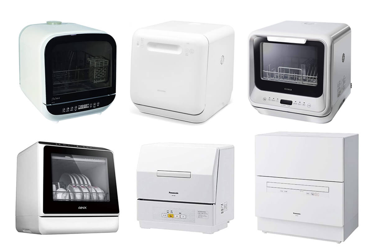[最新] 工事不要&分岐水栓式の食洗機 おすすめ9選を比較!一人暮らし・賃貸で設置できる卓上食洗器の選び方