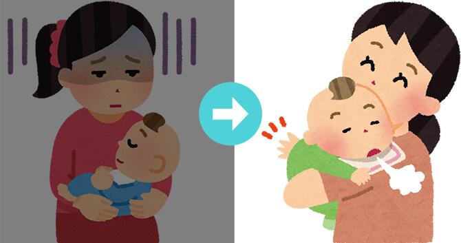 ベビースケールは親のメンタルヘルスに良い
