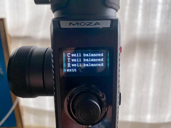 MOZA AirCross 2のバランスチェック