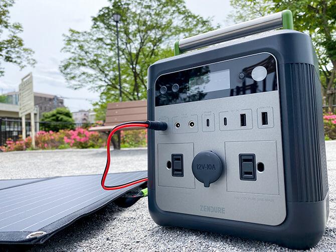 ZENDURE 100Wポータブルソーラーパネルの出力