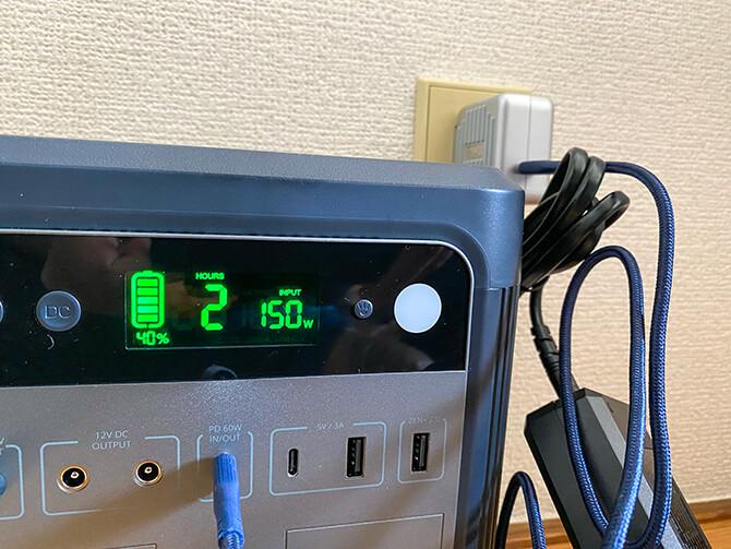 ZENDURE SuperBase 500の充電時間