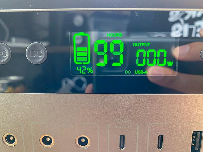 ZENDURE SuperBase 500の液晶ディスプレイ