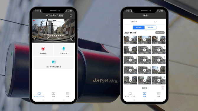 JAPAN AVE. 4KドライブレコーダーGT65の専用スマホアプリ