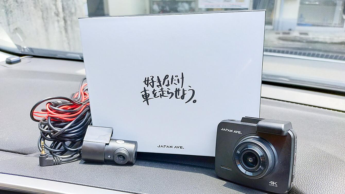 JAPAN AVE. 4KドライブレコーダーGT65の実機レビュー