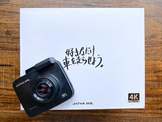JAPAN AVE. 4KドライブレコーダーGT65の特長