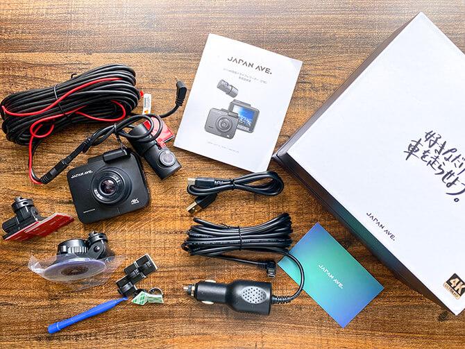 JAPAN AVE. 4KドライブレコーダーGT65の同梱セット内容