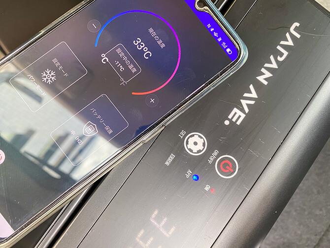 JAPAN AVE.の車載冷蔵庫JA2800のアプリ