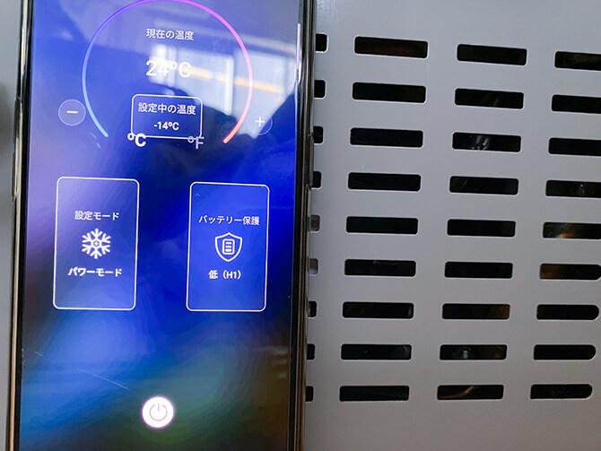 JAPAN AVE.の車載冷蔵庫JA2800のバッテリーモニター安全機能搭載