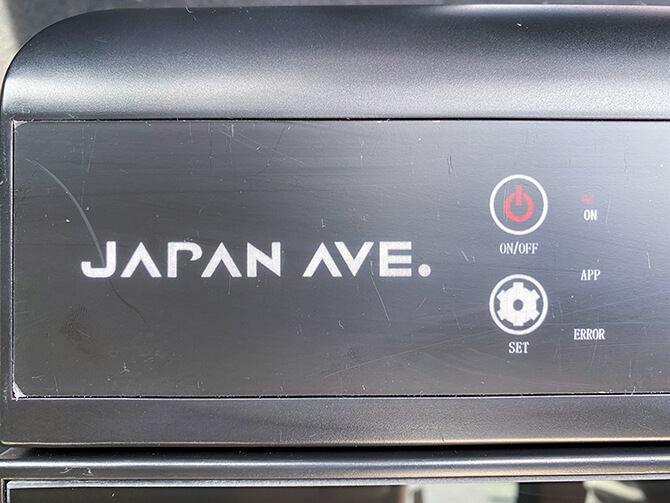 JAPAN AVE.の車載冷蔵庫JA2800の特長