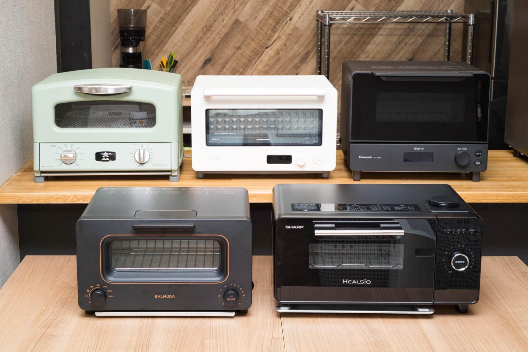 5種類の人気オーブントースターで焼き芋作り検証