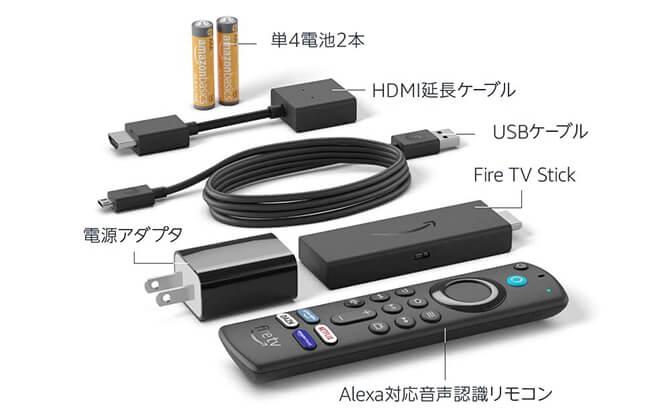 Amazon Fire StickのHDMI延長コードを使う