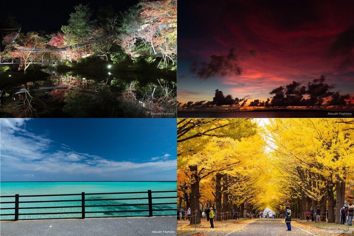 風景写真 撮り方
