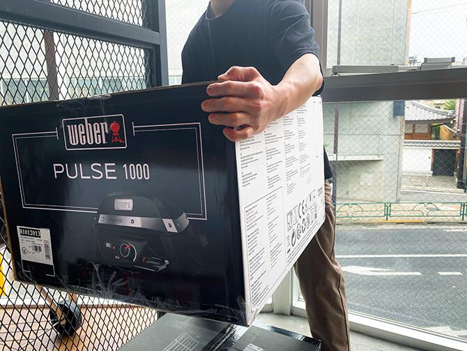 Weber Pulse 1000のサイズ感