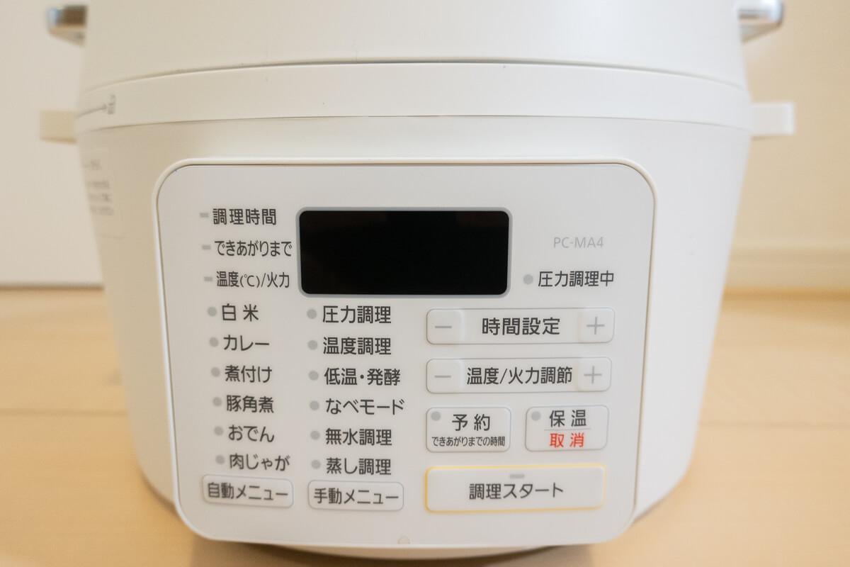 アイリスオーヤマの電気圧力鍋 PC-MA4を使ってレビュー アイリス電気圧力鍋の使い方