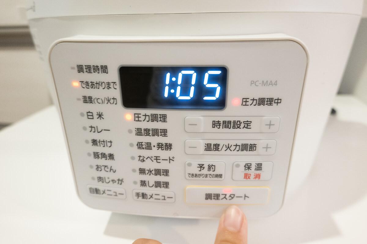 アイリスオーヤマ電気圧力鍋の気をつけたいデメリット 加熱・減圧に意外と時間がかかる