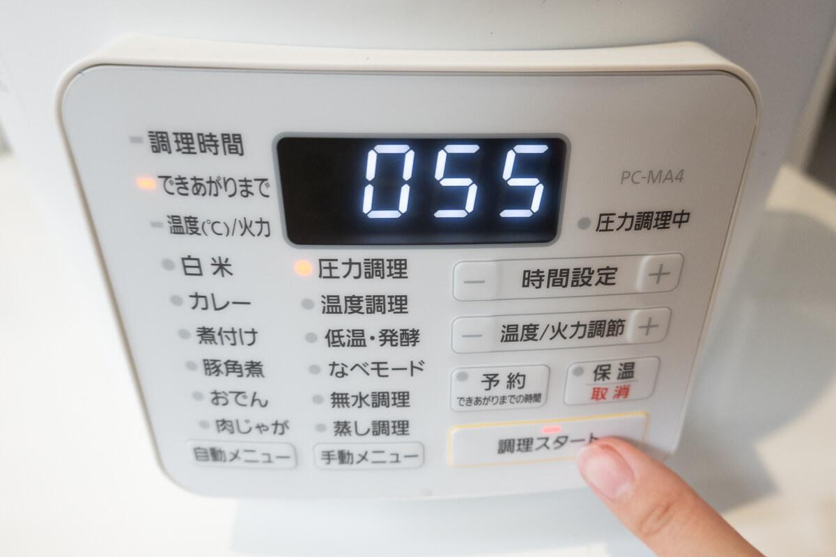 アイリスオーヤマの電気圧力鍋 ボタン一つでかんたんに圧力調理