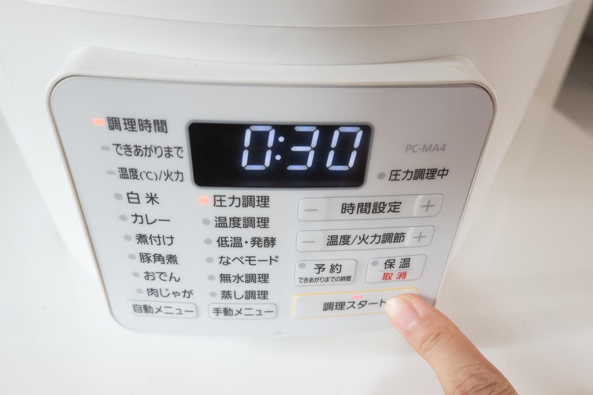 アイリスオーヤマの電気圧力鍋を使ってわかった魅力 使い方が簡単で初心者も安心