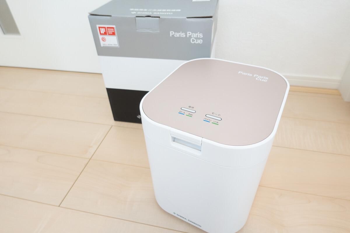 島産業の生ごみ減量乾燥機「パリパリキュー」