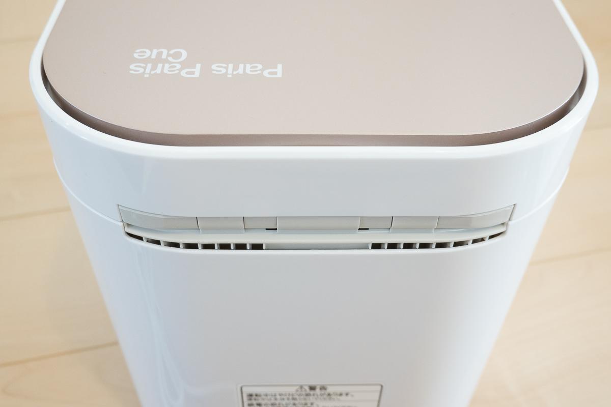 生ごみ減量乾燥機「パリパリキュー」のある生活の魅力と注意点 ○ 排気のニオイをほとんど感じない