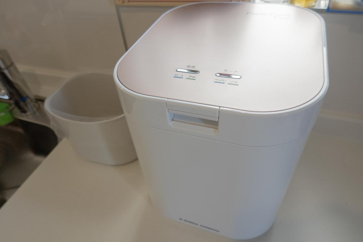 生ごみ減量乾燥機「パリパリキュー」のある生活の魅力と注意点 ○ コンパクトサイズでデザインもスタイリッシュ